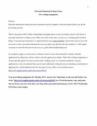 personal statement sample essays sample personal statement examples of personal essays for college applications