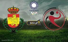 نتيجة مباراة مصر وإسبانيا لكرة اليد اليوم في أولمبياد طوكيو - كووورة 365 -  الشامل الرياضي