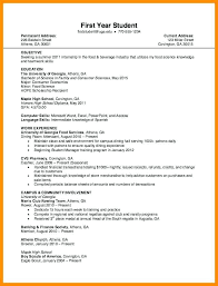 Uga Resume Template Elegant Career Resume Builder Innazo Innazo Best Uga Resume Builder