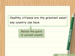 ways to analyze a quote wikihow image titled analyze a quote step 6