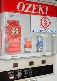 Japan School Girl Vending Machine Enchanting YesJapan Japanese Vending Machines