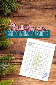 Free Christmas Skip Counting Worksheets