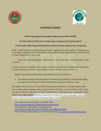 for global warming essay language pdf