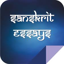 sanskrit essays android apps on google play sanskrit essays
