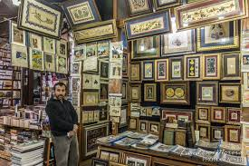 these libraries were grouped in a mon area on the inside and remained in the covered bazaar until the earthquake of 1894 after which they moved to the