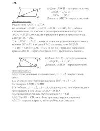 Кандидатская диссертация цена в Ессентуках Где заказать  Заказать контрольную работу по информатике в Пятигорске