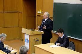 v Общероссийская конференция студентов туркологов Оппонирование диссертации