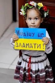 Солодощі, канцелярія, книжки, іграшки, - військовослужбовці ООС привітали дітей Луганщини з Різдвом - Цензор.НЕТ 7768