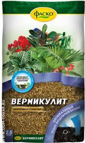 Купить <b>Вермикулит</b> Фаско «<b>Цветочное счастье</b>», 2,5 л./<b>Грунт</b> ...