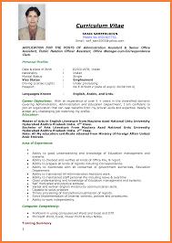 Example Resumes For Jobs Resume For Job Sample Resume Job Sample Targergolden Dragonco 16