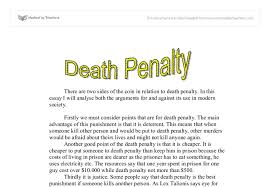 essay about the death penalty madrat co essay