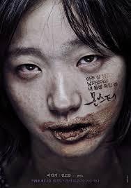 韓国女優キムゴウンは可愛くない身長やメイクもまとめました Kyun