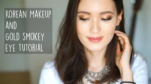 korean makeup gold smokey eye tutorial 골든 스모키 메이크업 you