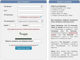 Степени защиты дипломов Образование от diplomseven база инфоресурс