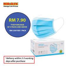 MR.DIY Disposable <b>3</b>-<b>Layer</b> Filter <b>Face Mask</b> (<b>50pcs</b>) - 5 BOXES ...