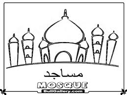 Islamic Coloring Pages Printable With Islam Coloring Pages Free