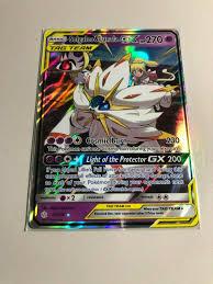 Toys & Hobbies Pokémon Individual Cards Solgaleo & Lunala GX 75/236 Cosmic  Eclipse Pokemon TCG Online Digital. persianasciudadalta.es