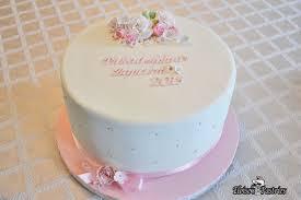 Anniversary Baptism First Communion Celebration Cakes Eloises