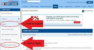 step 4 in the hdfc my rewards page you can see all the options available to redeem your hdfc rewards points in view reward history you will be able to