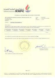 Certificate Registration United Engineering Ue Kuwait