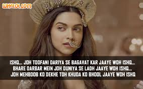 List Of Hindi Love Quotes 40 Love Quotes Pictures And Images Awesome Best Quotes Movie Bollywood