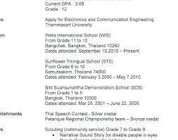 High School Resume Builder 2018 Amazing High School Resume For College Catarco
