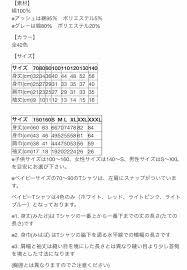 神社 イラストtシャツ 鳥居カラー まやの目 ふぁくとりー 猫モチーフアクセサリーアートデザイン