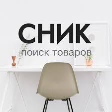 Купить куклу <b>S</b>+<b>S Toys</b> в Казани в интернет-магазине | Snik.co