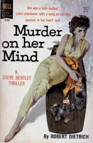 on her mind by robert trich cover art by robert mcginnis