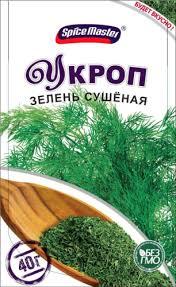 """<b>Укроп</b> зелень <b>сушёная</b> """"<b>Spice Master</b>"""" (40 грамм)"""