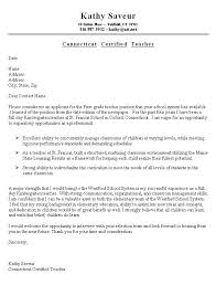 example good cover letter the best sample a perfect cover letter