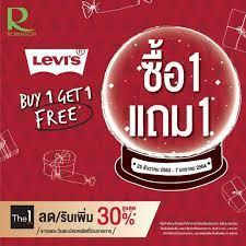 3 วันสุดท้าย Levi's ซื้อ 1... - Robinson Lifestyle Saraburi