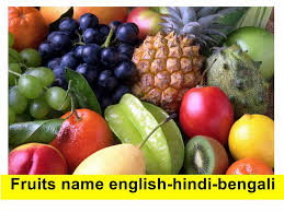 fruits name english hindi bengali