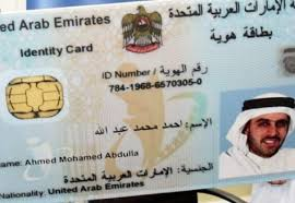 Emirates With Card - Identity A Dubai Extended Expat Deadline But Twist Blog