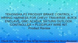 world pride 12 assorted colors cosmetic makeup eyeliner pencil tekonsha p2 prodigy brake control wiring harness for chevy traverse buick enclave gmc acadia saturn outlook controller plug play wire kit review