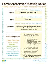 Meeting Announcement Template News And Meeting Announcements East West School Of