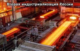Инновации в черной и цветной металлургии array