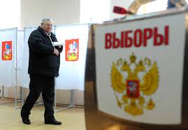Выборы президента России в году кандидаты дата и прогноз Выборы в РФ 2018