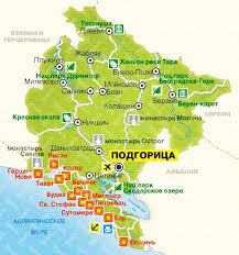 Загрузить Национальные парки и природные Ставропольского края  Национальные парки и природные Ставропольского края курсовая