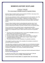 whs essay prize women s history scotland for a new essay in the field of scottish women s or gender history