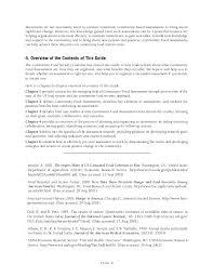 essay british culture in urdu