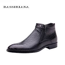 Detail Feedback Questions about <b>BASSIRIANA</b> brand <b>Quality</b> ...