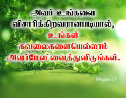 Christian blessing words 1000+ images about words of wisdom on pinterest | psalms, the lord and. Tamil Bible Verses In Blessing Page 4 Line 17qq Com