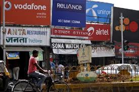 Image result for mobile recharge\ shop image