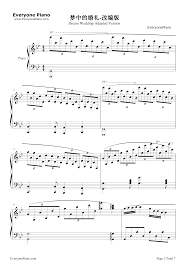 Dream Wedding Mariage D Amour Adapted Version Free Piano Sheet