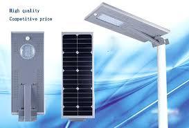 Solar Street Light Suppliers Smartly » B Dara NetSolar Street Lights Price List