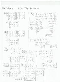 the quadratic formula worksheet answers