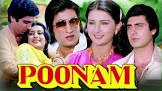 Harmesh Malhotra Poonam Movie