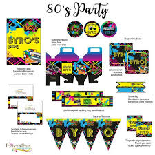 80 s inspiration printable party