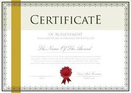 Printable Award Certificates Achievement Merit Honor Free